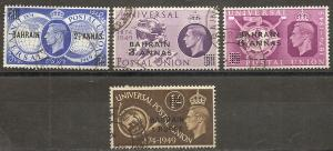 Bahrain 68-71 1949 75th UPU set Used
