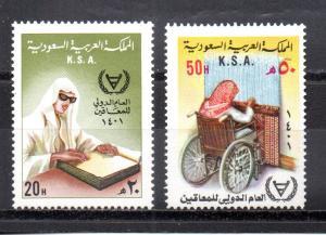 Saudi Arabia 822-823 MNH