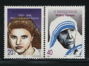 EUROPA by MACEDONIA MNH Sc 75-76 Value $ 14.25