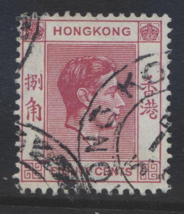 Hong Kong - Scott 162C - KGVI Definitive Issue- 1938 - FU - Single 80c Stamp