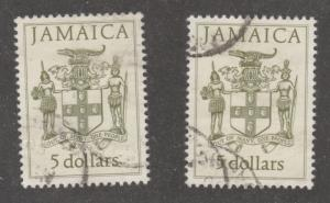 Jamaica Stamp, Scott# 663, used, two stamps one money,$5.00, #M674