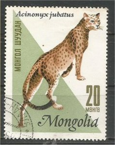 MONGOLIA, 1966, CTO 20m,  Cheetah Scott 401