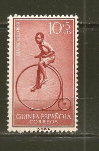 Guinea B55 Semi-Postal Mint Hinged
