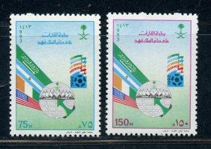 SAUDI ARABIA SCOTT# 1176-1176A MINT NEVER HINGED AS SHOWN