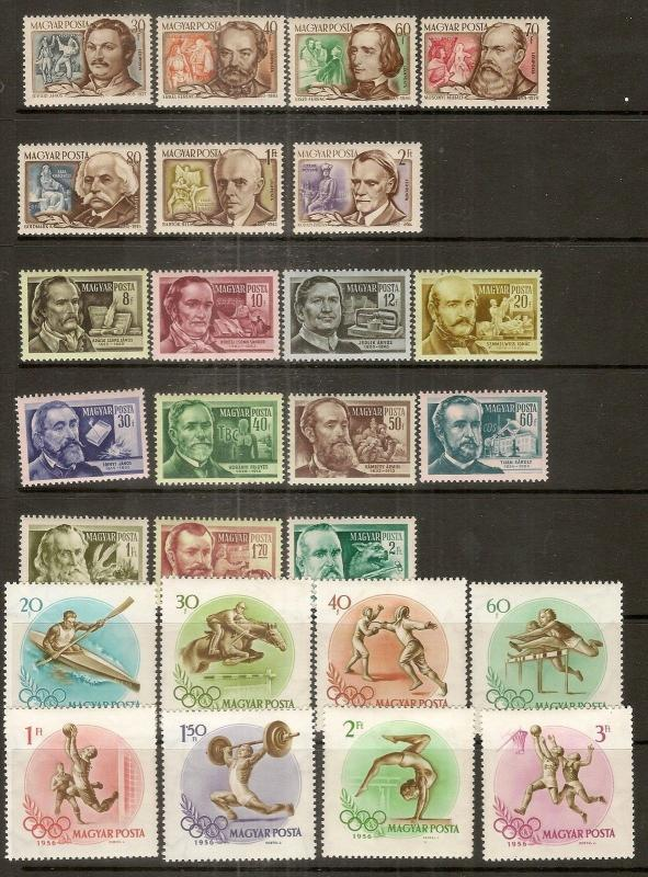 Hungary 1940's Commemorative Collection MNH