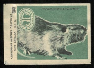 1985, Nutria: Pearl, Matchbox Label Stamp (ST-52)