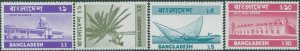 Bangladesh 1974 SG49-51a Scenes new inscriptions set MNH
