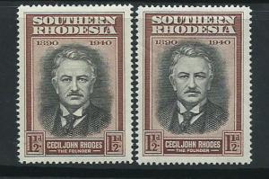 Southern Rhodesia SG 55 & 55A variety flaw shirt colour  MLH