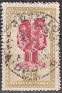 Belgian Congo; 1948: Sc. # 249; O/Used Single Stamp