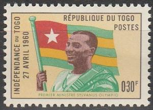 Togo #376 MNH F-VF (V4495)