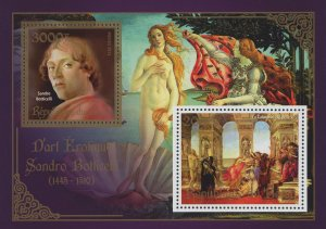 Erotic Art Paintings Sandro Botticelli Souvenir Sheet of 2 Stamps Mint NH