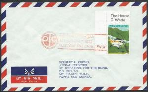 PAPUA NEW GUINEA 1982 CORPORATION DAY commem cancel on cover...............12415