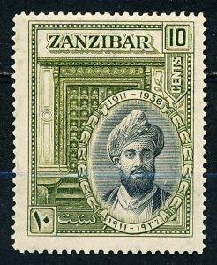 Zanzibar #214 Single MH