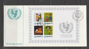 Singapore FDC 1974 Childrens day MS Unaddressed SG MS 245
