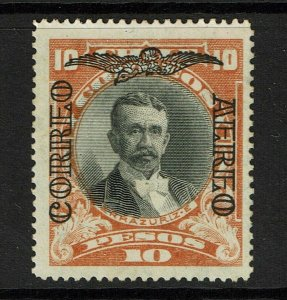 Chile SC# C14, Mint Hinged, Hinge Remnant - S12417