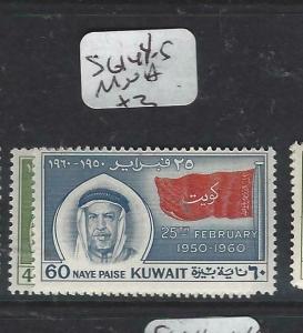KUWAIT   (PP2804B)  SG 144-5   MNH