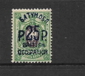 BATUM  1919-20  25r on 25k  VIOLET/GREEN    MLH  SIGNED  SG 32