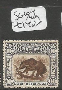 North Borneo SG 104 MOG (3clr)