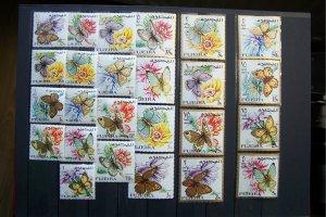 Fujeira 1967 MNH Butterflies
