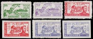 Afghanistan Scott B3-B4, B5-B6 Perf. & Imperf. (1955) Mint H/LVF Complete Sets C