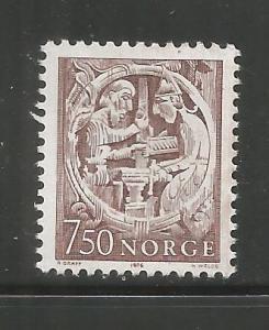 NORWAY, 669, H, SIGURD REGIN