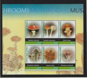 Papua New Guinea MNH S/S 1180 Mushrooms 2005