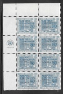 United Nations #83 MNH Margin Inscription Block of 8