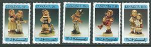 Tanzania #1068,1070,1072,1074,1076 M J Hummel (MNH) CV $6.25