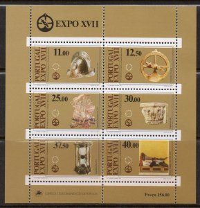 Portugal MNH S/S 1572a Art Exhibition 1983 SCV 11.00