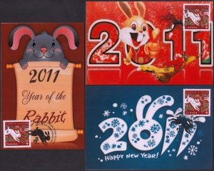 CANADA #2416 RABBIT LUNAR NEW YEAR SET of 6 DIFF MAXIMUM CARDS