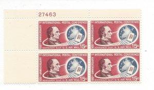 United States, C66, Montgomery Blair Airmail Plt.Blk(4) 27463 UL, MNH