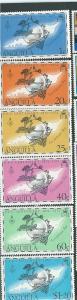 Anguilla #199-204 (MLH)  CV $1.90
