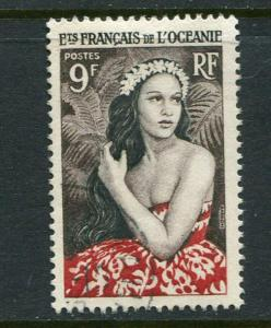 French Polynesia #180 Used