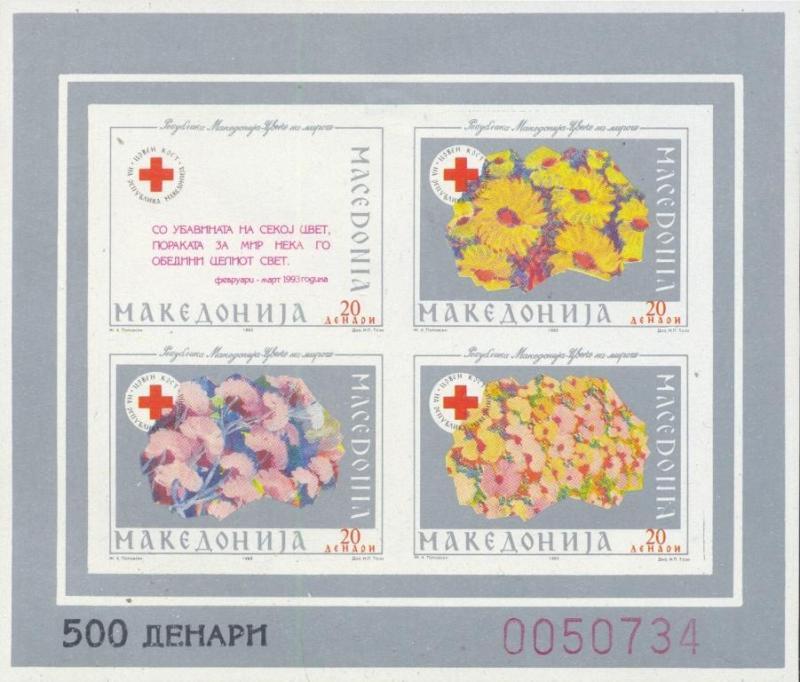 Macedonia Scott #'s RA27a MH silver sheets