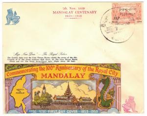 BURMA, MANDALAY (ROYAL CITY) 1959 FIRST DAY COVER 100th ANNIVERSARY 1859-1959
