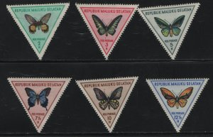 SOUTH MOLUCCAN REPUBLIC, UNLISTED, SET(6), HINGED, 1953, BUTTERFFLIES ISSUES