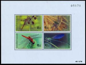 THAILAND 1326a  Mint (ID # 72152)- L