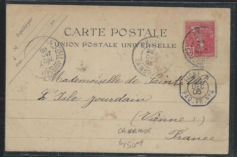 CAMBODIA  (PP0309B) 1905 PPC TO FRANCE, FRENCH MARITIME CANCEL