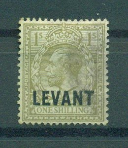 Great Britain Offices in Turkey sc# 53 used cat value $10.00
