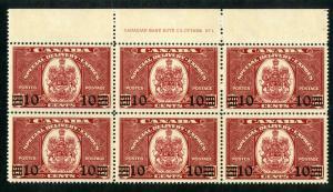 CANADA E9 MNH BLOCK /6 P.O. FRESH SCV $85.00 BIN $45.00 SPECIAL DELIVERY EXPRESS