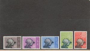 GUINEA 196-200 MNH 2019 SCOTT CATALOGUE VALUE $3.10
