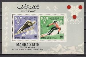 Aden-Mahra, Mi cat. 46-47, BL4 A. Grenoble Winter Olympics s/sheet.