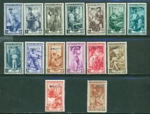 Trieste #90//108  Mint  F-VF NH  Scott $35.15  Missing 10...