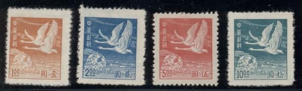 CHINA #984-7, Complete Geese set, unused no gum as issued, VF, Scott $240.00