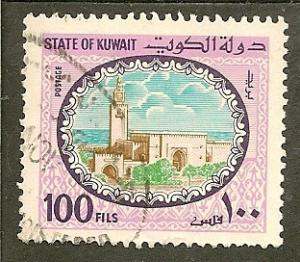 Kuwait       Scott 861    Palace     Used