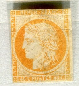 FRENCH COLONIES; 1870s classic Ceres Imperf issue used 40c. value