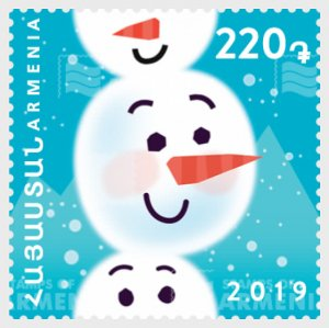 Stamps of Armenia 2019 - Christmas and New Year .