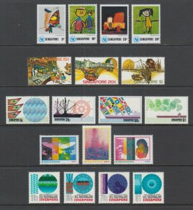 Singapore Sc 218-235 MNH. 1974-75 issues, run of 5 complete sets, fresh, bright