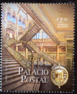 MEXICO 2844 LOBBY of the Postal Palace Mexico City. MINT, NH. VF.