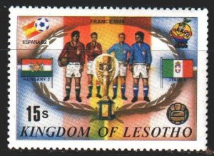 Lesotho. 1982. 375 from the series. FIFA World Cup in Spain. MNH.